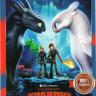 Как приручить дракона 3 на DVD