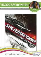 Split Second Velocity (DVD-BOX) (+ DVD фильм Угнать за 60 секунд)