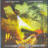 Р51 Истребитель драконов (Blu-ray) на Blu-ray
