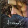 Аритмия (Blu-ray)*