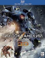 Тихоокеанский рубеж 3D+2D (Blu-ray)