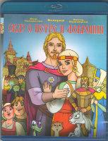 Сказ о Петре и Февронии (Blu-ray)