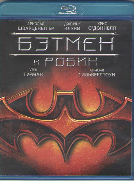 Бэтмен и Робин (Blu-ray)* на Blu-ray