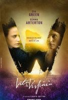 Вита и Вирджиния (Blu-ray)