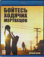 Бойтесь ходячих мертвецов 1 Сезон (6 серий) (Blu-ray)*