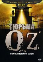 Тюрьма Oz 6 Сезон (8 серий)