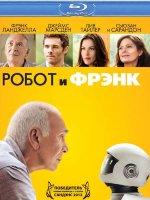 Робот и Фрэнк (Blu-ray)