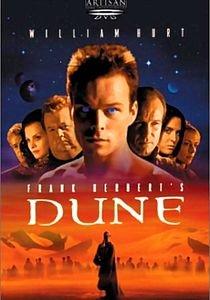 Дюна на DVD