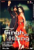 Король Сингх