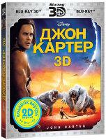 Джон Картер 3D+2D (2 Blu-ray)