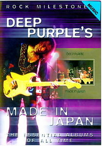 Deep Purple - Machine Head Live 1972 на DVD