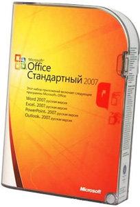 Microsoft Office 2007 Win32 Russian CD (PC CD)