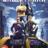Защитники 1 сезон (8 серий) (2 DVD)
