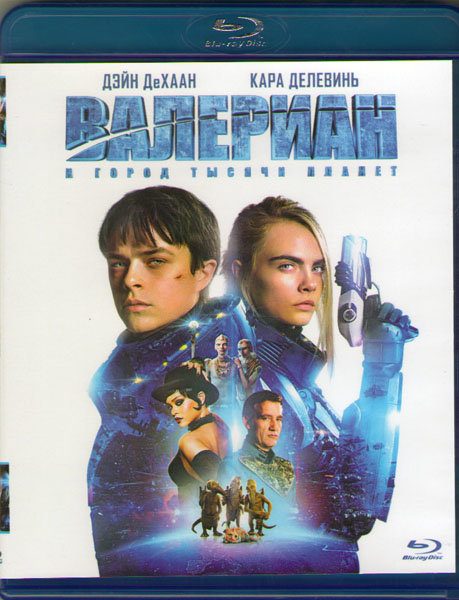 Валериан и город тысячи планет (Blu-ray)* на Blu-ray