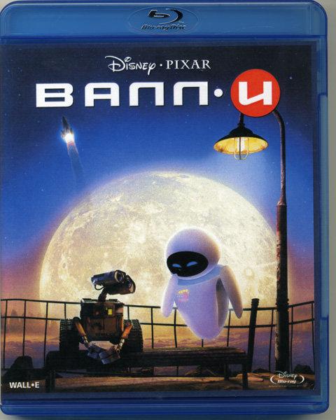 Валл-И (Blu-ray)* на Blu-ray