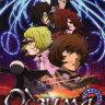 Одзума (Озума) (6 серий) на DVD