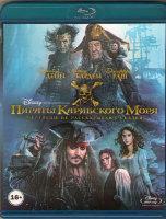 Пираты Карибского моря Мертвецы не рассказывают сказки (Blu-ray)