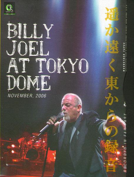 Billy Joel At Tokyo Dome на DVD