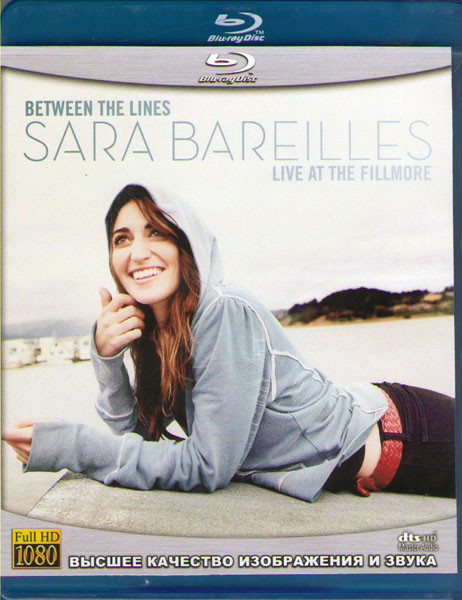 Sara Bareilles Between the lines live at the filmore (Blu-ray) на Blu-ray