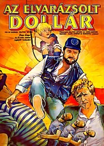 Заколдованный доллар  на DVD