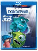 Корпорация Монстров 3D+2D (Blu-ray 50GB)