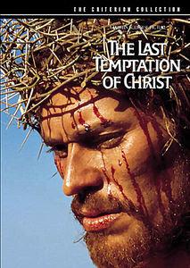 Последнее искушение Христа   на DVD