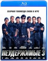 Неудержимые 3 (Blu-ray)