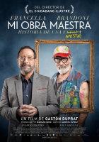 Шедевр (Blu-ray)