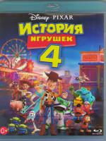 История игрушек 4 (Blu-ray)