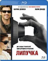 Липучка (Blu-ray)