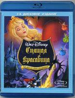 Спящая красавица (2 Blu-ray)