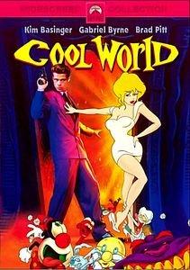Параллельный мир (Клевый мир) на DVD