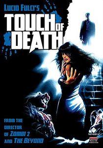 Прикосновение смерти (Dj-Пак) на DVD