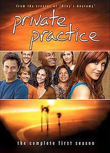 Private Deluxe на DVD
