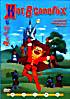 Кот в сапогах (реж. Кимио Ябуки) на DVD