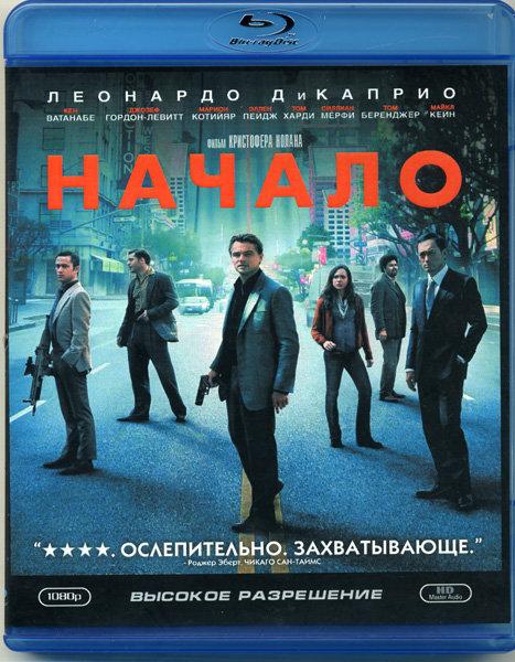 Начало (Blu-ray) на Blu-ray