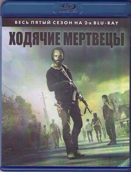 Ходячие мертвецы 5 Сезон (16 серий) (2 Blu-ray)* на Blu-ray
