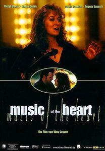 Музыка сердца  на DVD