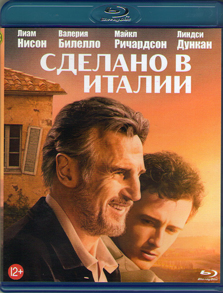 Сделано в Италии (Blu-ray)* на Blu-ray