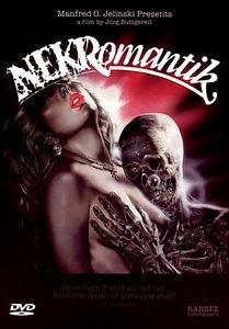 Некромантик (Без полиграфии!) на DVD