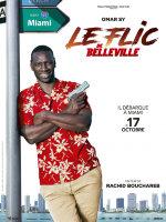 Коп из Бельвиля (Blu-ray)