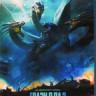 Годзилла 2 Король монстров (Blu-ray)