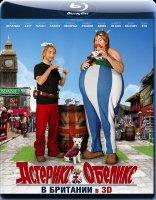 Астерикс и Обеликс в Британии 3D+2D (Blu-ray 50GB)