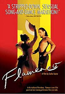 Фламенко (Без полиграфии!) на DVD