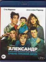 Александр и ужасный ужасный никчемный очень плохой день (Blu-ray)