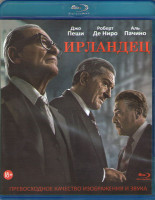 Ирландец (Blu-ray)*