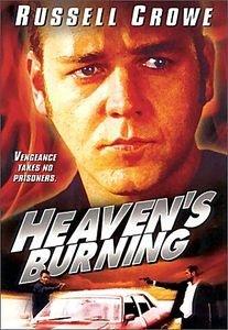Небеса в огне на DVD