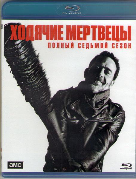 Ходячие мертвецы 7 Сезон (16 серий) (2 Blu-ray) на Blu-ray