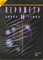 Периметр II: Новая Земля (PC DVD)
