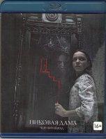 Пиковая дама Черный обряд (Спекулум) (Blu-ray)